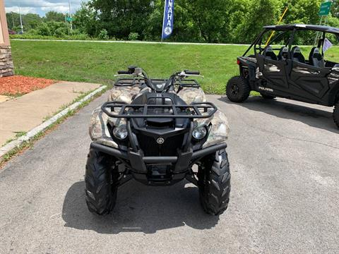 2017 Yamaha Kodiak 700 in Herkimer, New York - Photo 8