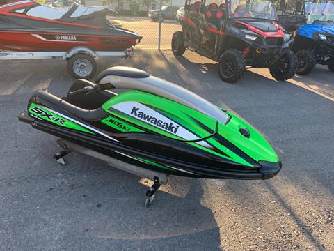 2010 Kawasaki Jet Ski® 800 SX-R™ in Herkimer, New York - Photo 4