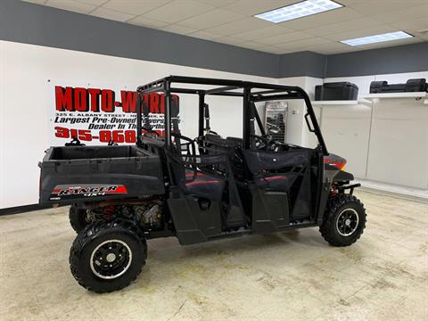 2017 Polaris Ranger Crew 570-4 EPS in Herkimer, New York