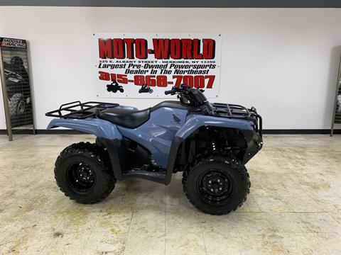 2017 Honda FourTrax Rancher 4x4 DCT EPS in Herkimer, New York