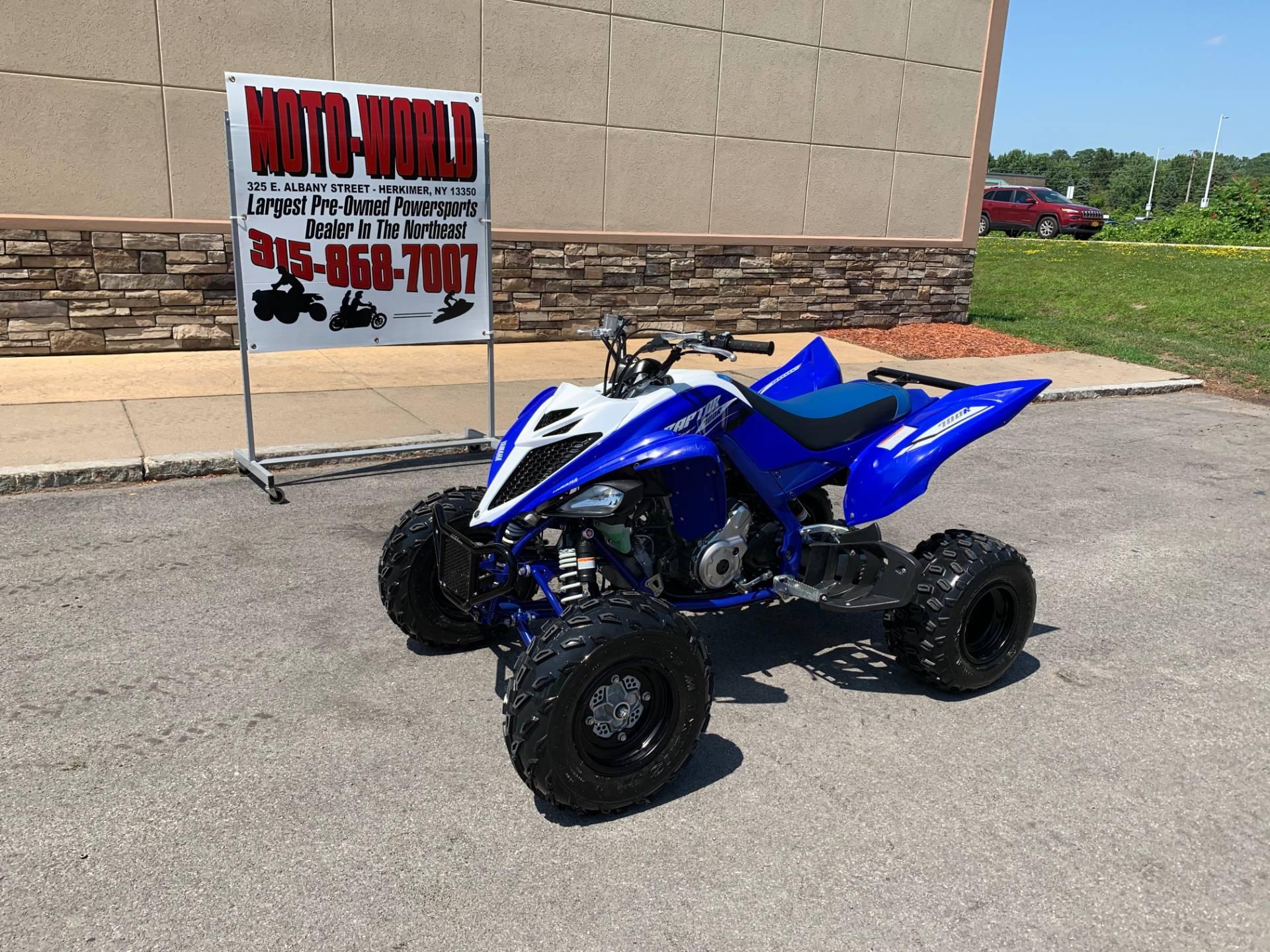 2018 Yamaha Raptor 700R 5
