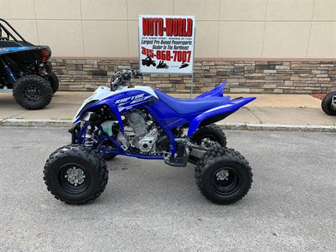 2018 Yamaha Raptor 700R in Herkimer, New York