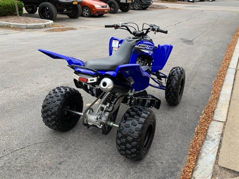 2019 Yamaha Raptor 700R in Herkimer, New York - Photo 9