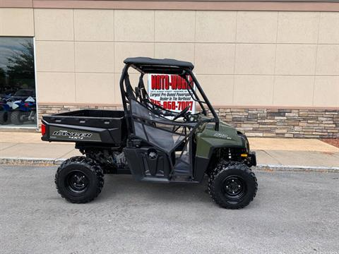 2017 Polaris Ranger 570 in Herkimer, New York