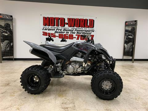 2018 Yamaha Raptor 700 in Herkimer, New York