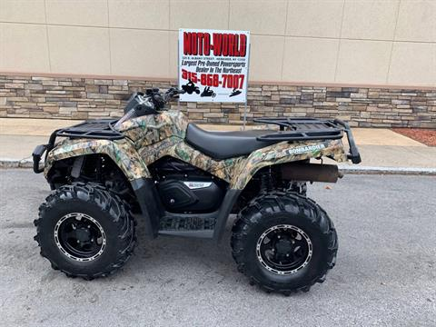 Used ATVs Inventory For Sale | Moto-World ATV, Inc in