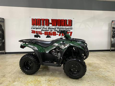 2017 Kawasaki Brute Force 300 in Herkimer, New York