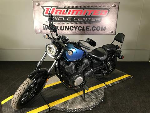 2015 Yamaha Bolt in Tyrone, Pennsylvania - Photo 5
