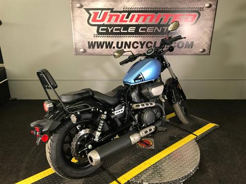 2015 Yamaha Bolt in Tyrone, Pennsylvania - Photo 11