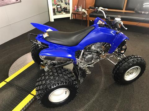 2011 Yamaha Raptor 250R in Tyrone, Pennsylvania - Photo 3