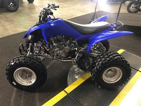 2011 Yamaha Raptor 250R in Tyrone, Pennsylvania - Photo 5