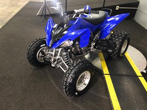2011 Yamaha Raptor 250R in Tyrone, Pennsylvania - Photo 6