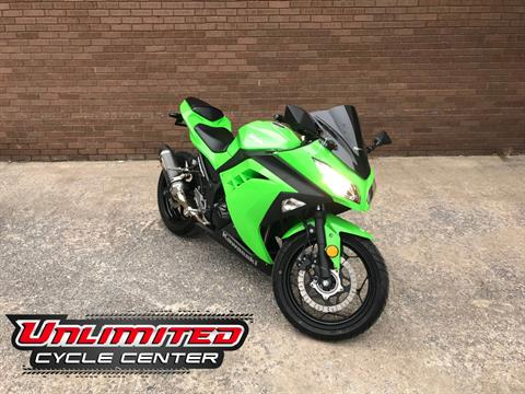 Used Inventory For Sale | Unlimited Cycle Center in Tyrone