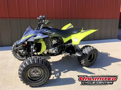 2020 Yamaha YFZ450R SE in Tyrone, Pennsylvania - Photo 1