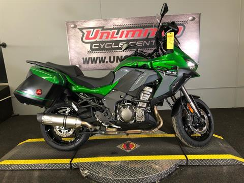 2020 Kawasaki Versys 1000 SE LT+ in Tyrone, Pennsylvania - Photo 2