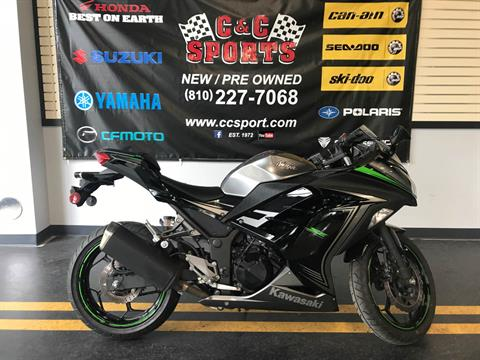 2015 Kawasaki Ninja® 300 SE in Brighton, Michigan