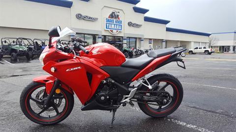 2013 Honda CBR®250R in Meridian, Idaho