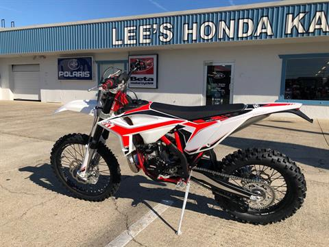 2020 Beta 300 RR 2-Stroke in Redding, California