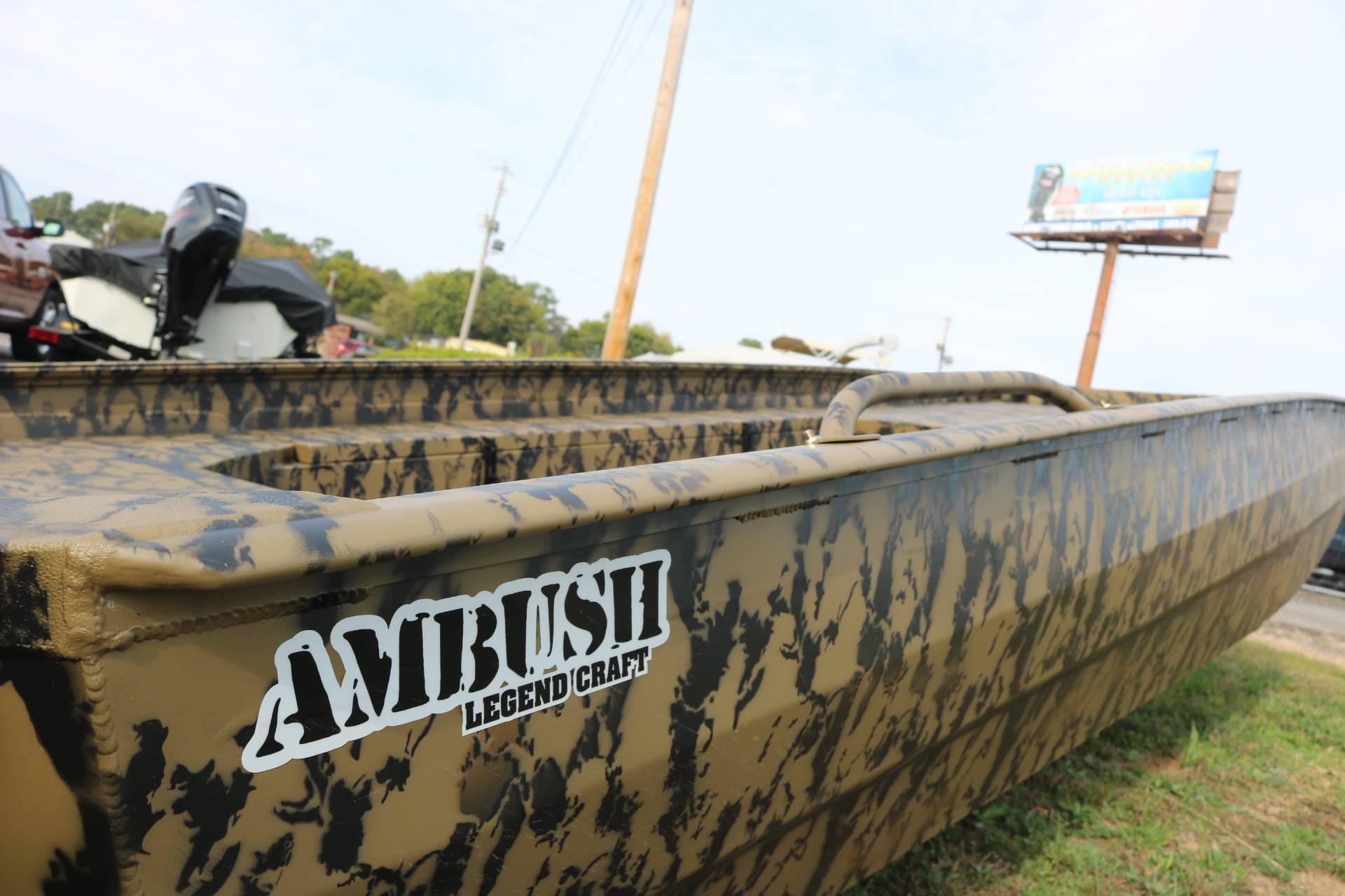 2017 Ambush 1652 in Bryant, Arkansas