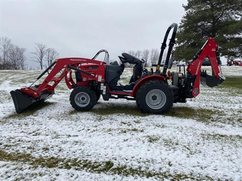 2021 Mahindra TR MAX 26XLT in Malone, New York - Photo 2