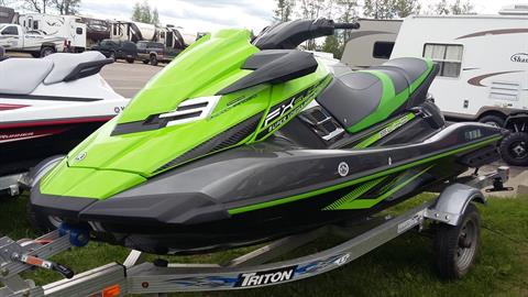 2016 Yamaha FX SVHO in Malone, New York