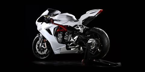 2018 MV Agusta F3 675 Pearl White in Fort Montgomery, New York - Photo 1