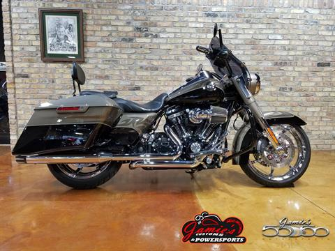 2014 Harley-Davidson CVO™ Road King® in Big Bend, Wisconsin - Photo 1