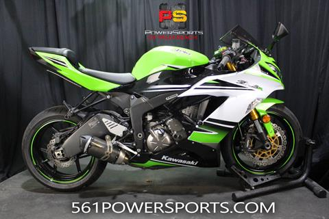 2015 Kawasaki Ninja® ZX™-6R ABS 30th Anniversary in Lake Park, Florida - Photo 1