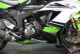 2015 Kawasaki Ninja® ZX™-6R ABS 30th Anniversary in Lake Park, Florida - Photo 4