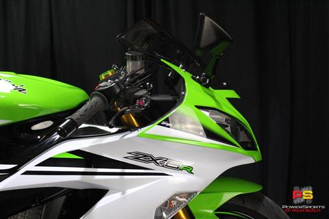 2015 Kawasaki Ninja® ZX™-6R ABS 30th Anniversary in Lake Park, Florida - Photo 7