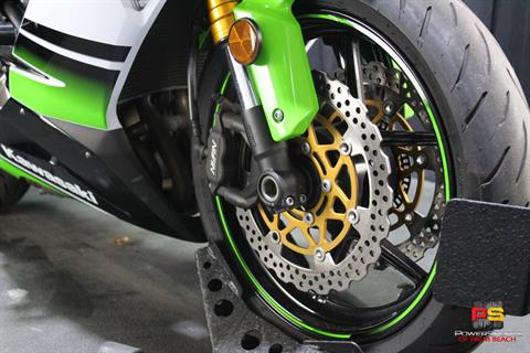 2015 Kawasaki Ninja® ZX™-6R ABS 30th Anniversary in Lake Park, Florida - Photo 10