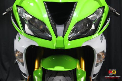 2015 Kawasaki Ninja® ZX™-6R ABS 30th Anniversary in Lake Park, Florida - Photo 12
