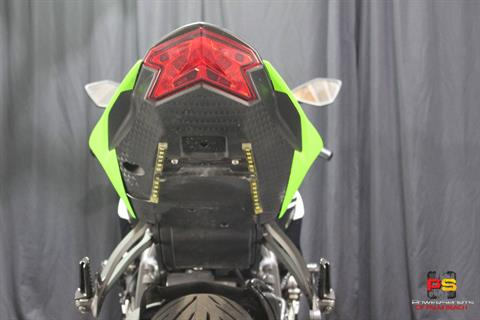 2015 Kawasaki Ninja® ZX™-6R ABS 30th Anniversary in Lake Park, Florida - Photo 27