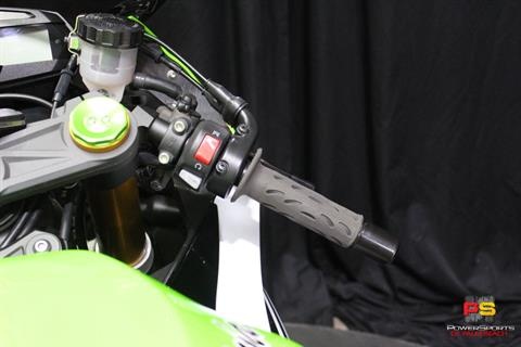 2015 Kawasaki Ninja® ZX™-6R ABS 30th Anniversary in Lake Park, Florida - Photo 36