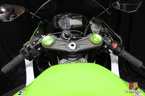 2015 Kawasaki Ninja® ZX™-6R ABS 30th Anniversary in Lake Park, Florida - Photo 37