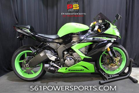 2013 Kawasaki Ninja® ZX™-6R in Lake Park, Florida - Photo 1