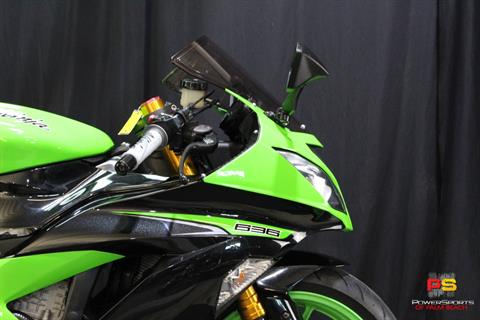 2013 Kawasaki Ninja® ZX™-6R in Lake Park, Florida - Photo 7