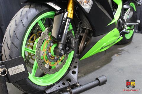 2013 Kawasaki Ninja® ZX™-6R in Lake Park, Florida - Photo 13