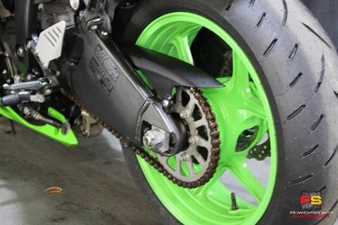 2013 Kawasaki Ninja® ZX™-6R in Lake Park, Florida - Photo 25