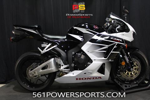 2016 Honda CBR600RR in Lake Park, Florida - Photo 1