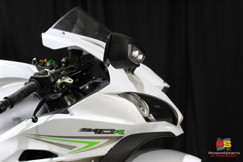 2017 Kawasaki Ninja ZX-10R in Lake Park, Florida - Photo 7