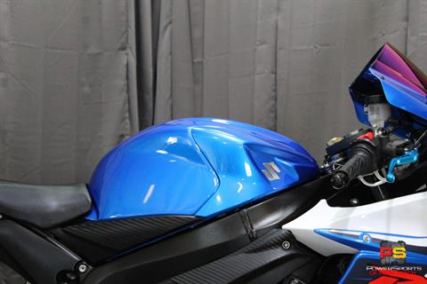 2013 Suzuki GSX-R600™ in Lake Park, Florida - Photo 5