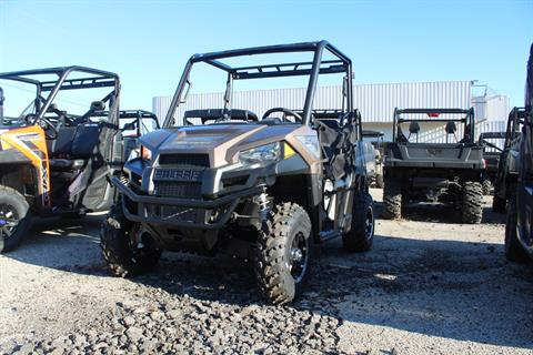 2019 Polaris Ranger 570 EPS in Ada, Oklahoma - Photo 1