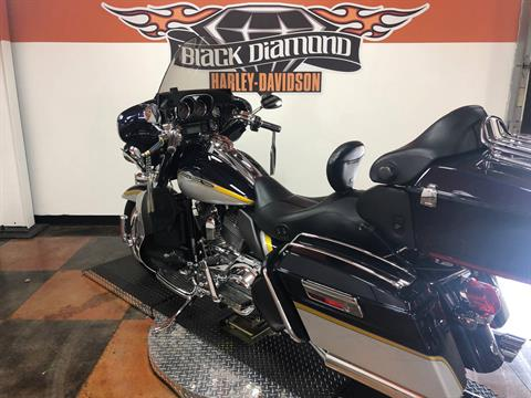 2012 Harley-Davidson CVO™ Ultra Classic® Electra Glide® in Marion, Illinois - Photo 10