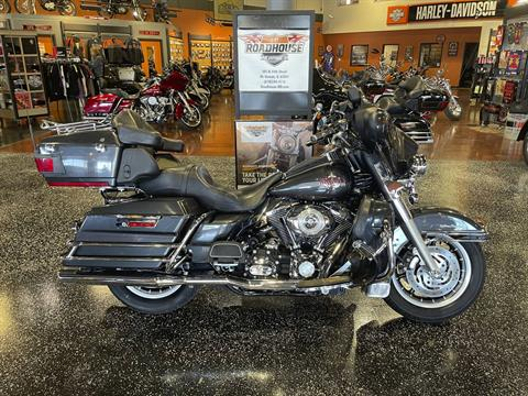 2007 Harley-Davidson Ultra Classic® Electra Glide® in Mount Vernon, Illinois - Photo 1