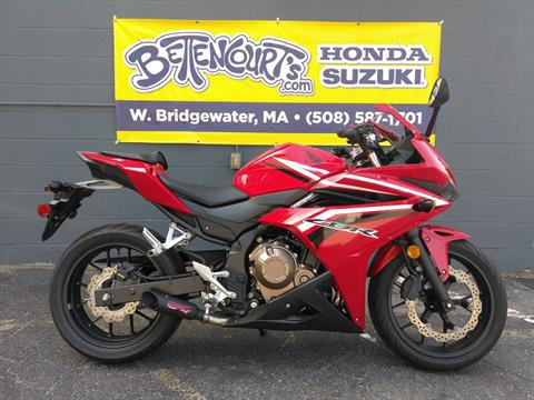 2017 Honda CBR500R in West Bridgewater, Massachusetts