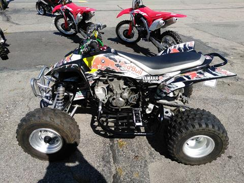 2013 Yamaha YFZ450 in West Bridgewater, Massachusetts