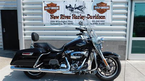 2017 Harley-Davidson Road King® in Jacksonville, North Carolina - Photo 1