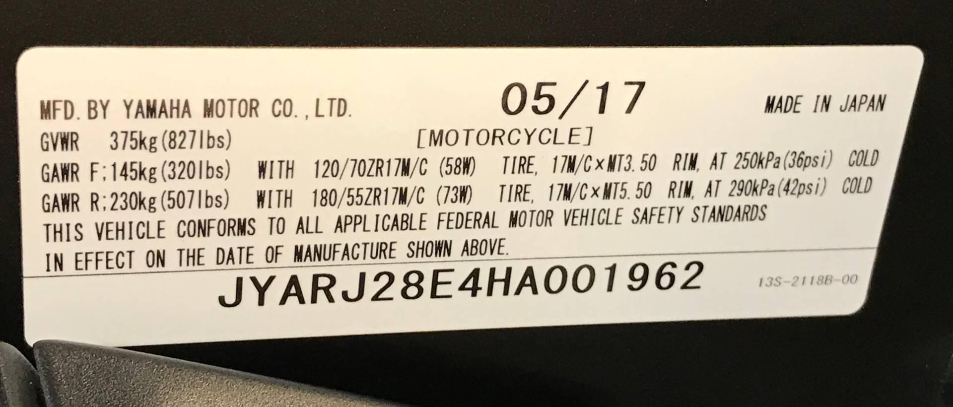 2017 Yamaha YZF-R6 12
