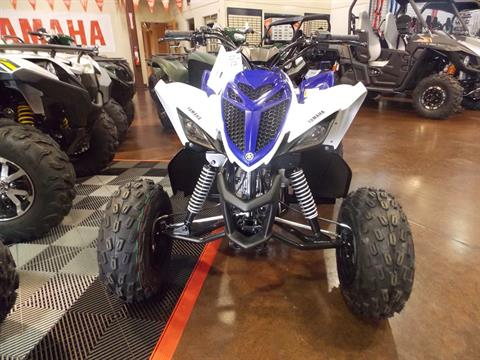 2018 Yamaha Raptor 90 in Statesville, North Carolina - Photo 5